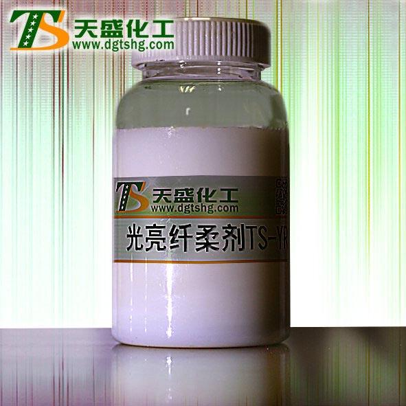 光亮纤柔剂TS-YR