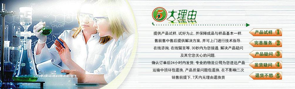 m6米乐娱乐厂家直销
