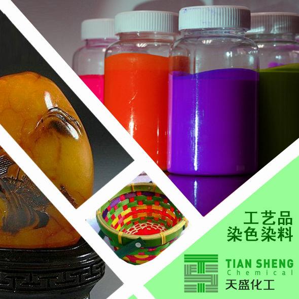 工艺品,礼品厂用水性色浆